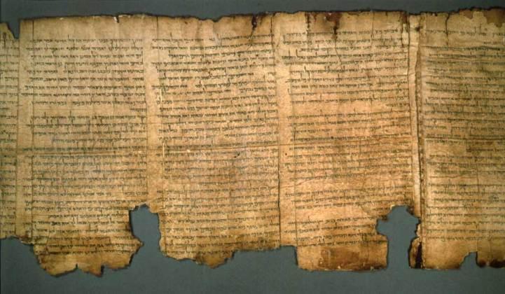 LA PALABRA Manuscritos-do-mar-morto1