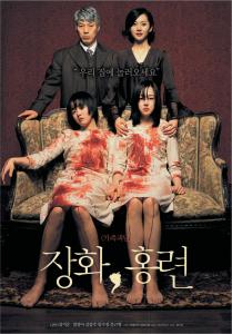 Medo (Janghwa, Hongryeon, 2003)